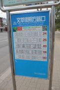 银川西夏万达广场交通图
