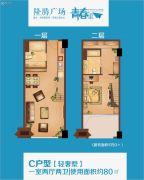 隆腾广场1室2厅2卫50平方米户型图