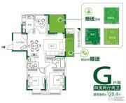 泰达青筑4室2厅2卫120平方米户型图