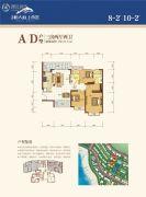 恒大海上帝景3室2厅2卫128平方米户型图