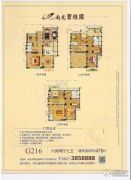 南充碧桂园6室2厅7卫478平方米户型图