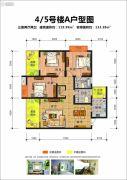 博望龙庭3室2厅2卫119--133平方米户型图