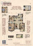 漫步托斯卡纳3室2厅2卫132平方米户型图