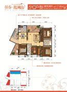 彰泰滟澜山3室2厅2卫117平方米户型图