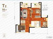 万科汉口传奇唐樾2室2厅1卫80平方米户型图
