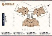 朝南维港新天地108--134平方米户型图