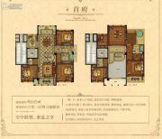 星海・滨江首府6室2厅2卫185平方米户型图