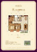 瑞璞君悦兰庭3室2厅1卫110--113平方米户型图