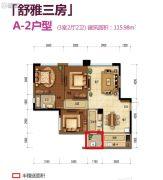 泰安新城3室2厅2卫115平方米户型图