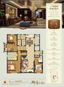 福临广场4室2厅2卫298平方米户型图