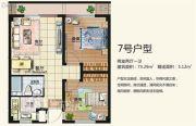 和盛时代广场2室2厅1卫73平方米户型图