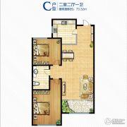 天业盛世景苑2室2厅1卫73平方米户型图