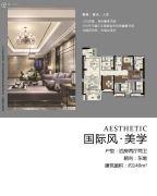 九洲海誉4室2厅2卫140平方米户型图