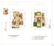 阳光栖谷6室2厅4卫0平方米户型图
