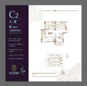 建业・壹号城邦3室2厅2卫129平方米户型图