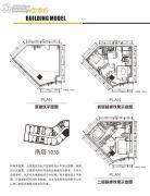 华远华中心4室2厅2卫0平方米户型图
