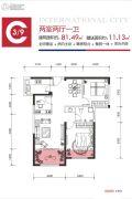 隆源国际城・YUE公园2室2厅1卫81平方米户型图