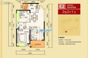 潇湘・山水城2室2厅1卫84平方米户型图