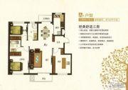 印象江南3室2厅1卫120平方米户型图