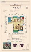 益通・枫情尚城4室2厅2卫119平方米户型图