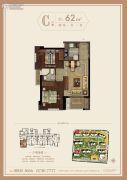 名城紫金轩2室1厅1卫62平方米户型图