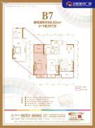 宝能城市广场3室2厅1卫88平方米户型图