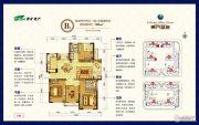 淮矿东方蓝海4室2厅2卫140平方米户型图