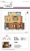 耀兴枫丹白露2室2厅1卫78平方米户型图