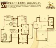 香溪左岸4室2厅3卫0平方米户型图