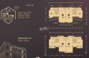 敏捷紫岭国际112--182平方米户型图