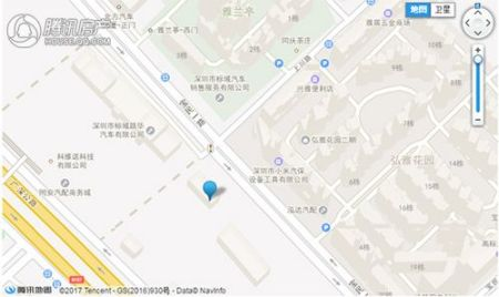 福城・前海新纪元