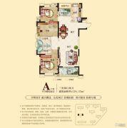 合肥铜冠花园3室2厅2卫138平方米户型图