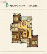 中兴御田清庭3室2厅2卫115平方米户型图