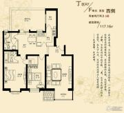大宁山庄2室2厅2卫117平方米户型图