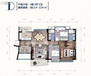 嘉辉豪庭・森镇4室2厅2卫0平方米户型图