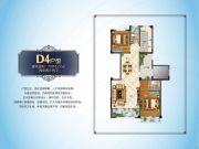 文兴水尚2室2厅2卫114平方米户型图