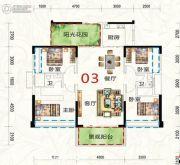 惠东国际新城4室2厅2卫140平方米户型图