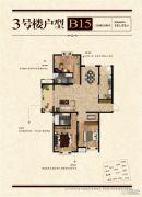 凤祥铭居3室2厅2卫140--141平方米户型图