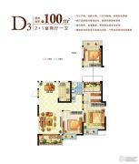 映月华府2室2厅1卫100平方米户型图