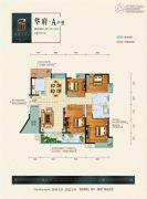 竹园华府4室2厅2卫178平方米户型图