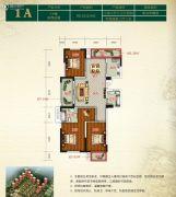 金色阳光花园3室2厅2卫126平方米户型图
