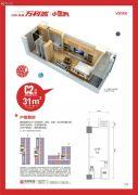万科城小世界1室1厅1卫0平方米户型图