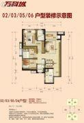佛山万科城3室2厅2卫89平方米户型图