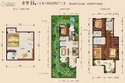 保利国宾首府4室2厅3卫118平方米户型图