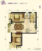 中国铁建・原香漫谷2室2厅1卫85平方米户型图