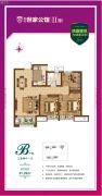 鑫苑世家公馆3室2厅1卫91--97平方米户型图