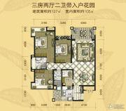安康・金海湾3室2厅2卫127平方米户型图