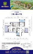 华和・南国豪苑三期5室2厅2卫109平方米户型图