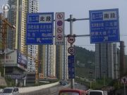 东泓福源国际交通图