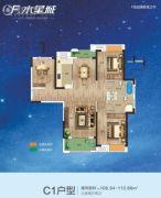 F 、水星城3室2厅2卫108--113平方米户型图